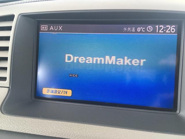 350XV FOUR 4WD 純正ナビ地デジ 19インチAW(18枚目)