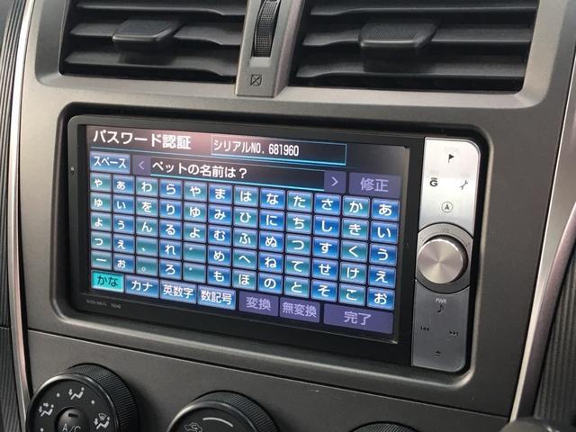 X 4WD キーレス Wエアバック フル装備(11枚目)