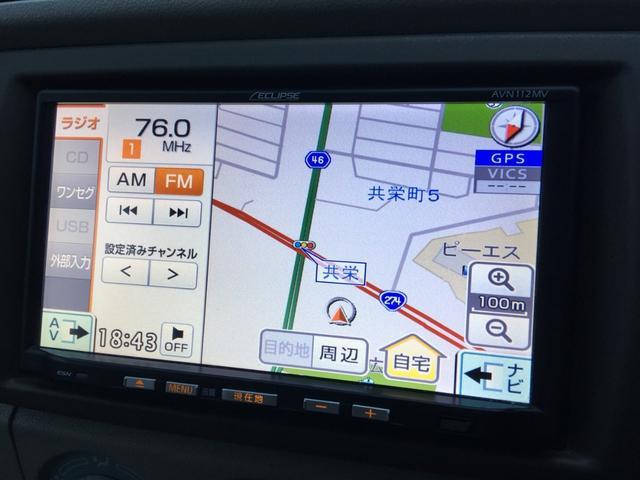 「スズキ」「アルトエコ」「軽自動車」「北海道」の中古車10
