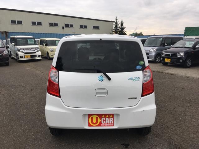 「スズキ」「アルトエコ」「軽自動車」「北海道」の中古車15