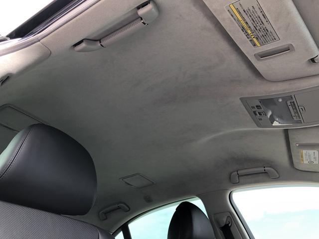 LS460 バージョンC Iパッケージ 4WD 黒革シート(13枚目)