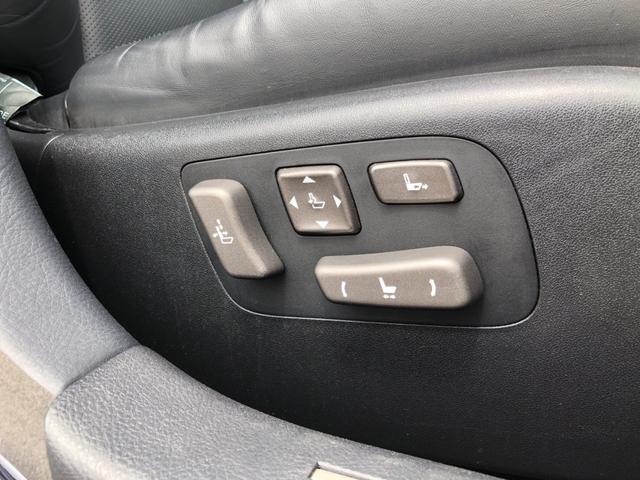 LS460 バージョンC Iパッケージ 4WD 黒革シート(16枚目)