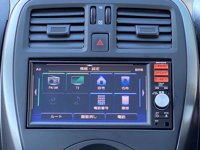X FOUR 4WD ナビ ETC インテリキー 純正AW(10枚目)