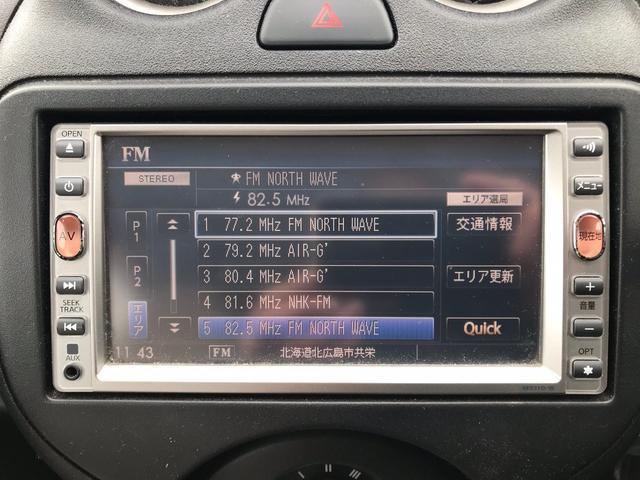 12X FOUR 純正メモリーナビ ワンセグ スマートキー(13枚目)