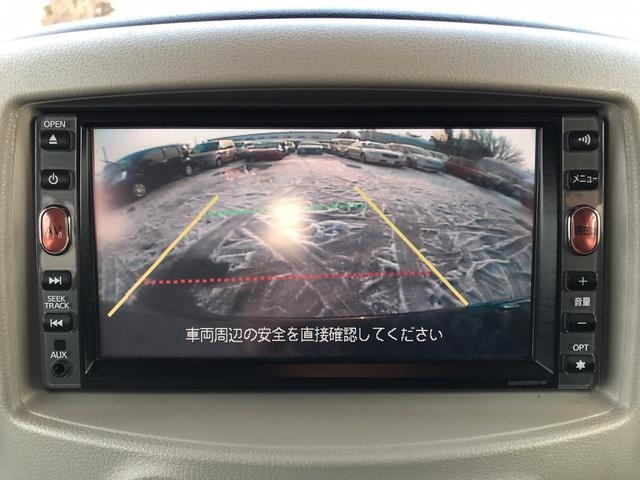 15X FOUR Vセレクション 純正HDDナビ ワンセグ(15枚目)