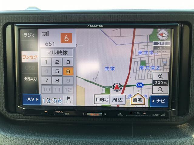 「スバル」「ステラ」「コンパクトカー」「北海道」の中古車12