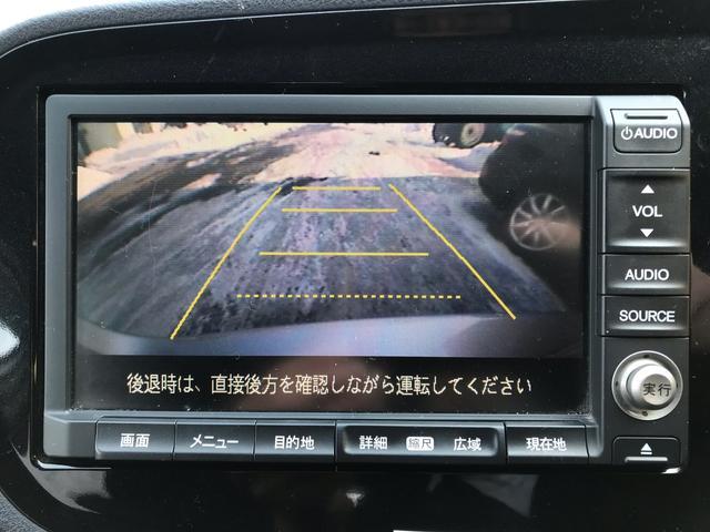 L 純正HDDナビ ワンセグTV バックカメラ(12枚目)