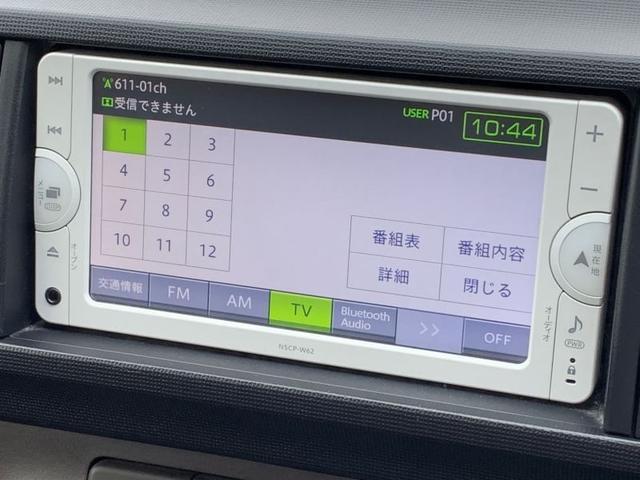X クツロギ ワンオーナー 純正ナビ バックカメラ(14枚目)