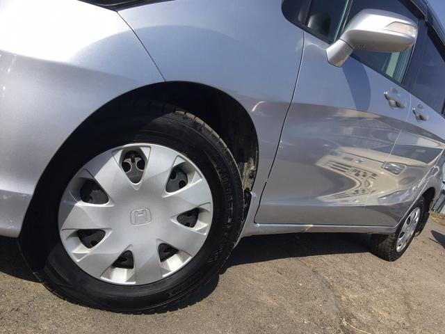 X サイドリフトアップシート車 ワンオーナー左側電動スライド(3枚目)