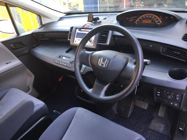 X サイドリフトアップシート車 ワンオーナー左側電動スライド(4枚目)