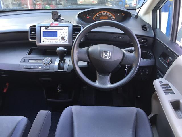 X サイドリフトアップシート車 ワンオーナー左側電動スライド(5枚目)