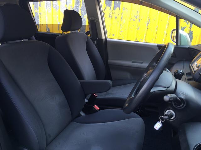 X サイドリフトアップシート車 ワンオーナー左側電動スライド(7枚目)