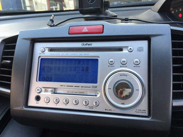 X サイドリフトアップシート車 ワンオーナー左側電動スライド(13枚目)