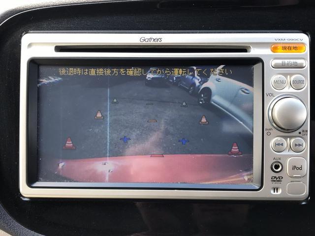 G ギャザーズナビ ワンセグTV バックカメラ(13枚目)