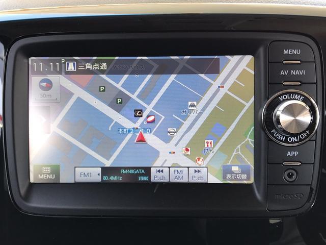 XS 4WD スマートキーアイドルストップ 1セグ Bカメラ(12枚目)