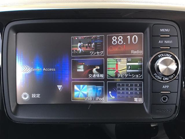 XS 4WD スマートキーアイドルストップ 1セグ Bカメラ(13枚目)