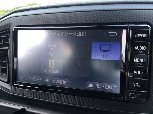L SAIII 純正メモリーナビ バックカメラ ワンセグTV(11枚目)