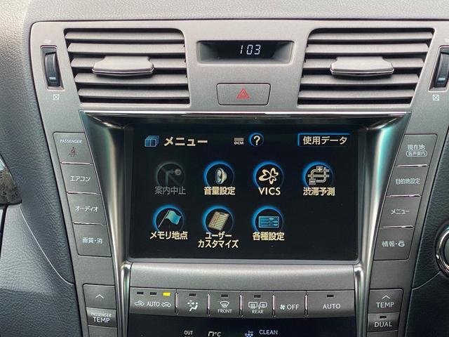 LS600h バージョンS Iパッケージ 純正ナビ(10枚目)