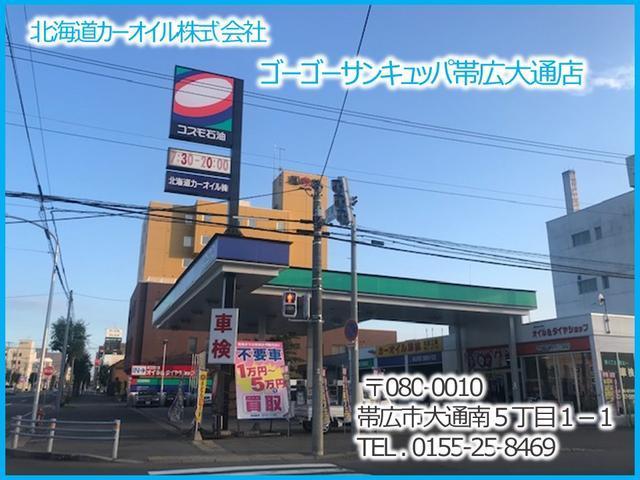 LS600h バージョンS Iパッケージ 純正ナビ(20枚目)