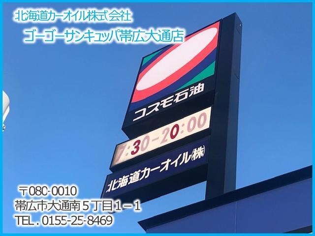 LS600h バージョンS Iパッケージ 純正ナビ(22枚目)