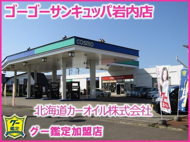 「マツダ」「AZ-ワゴン」「コンパクトカー」「北海道」の中古車23