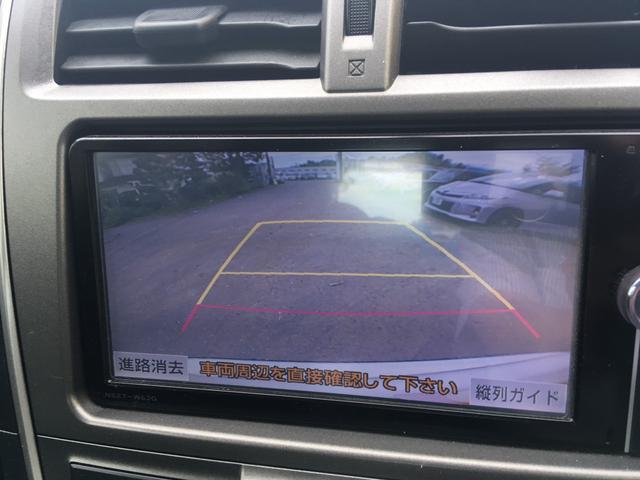 「トヨタ」「ラクティス」「ミニバン・ワンボックス」「北海道」の中古車12