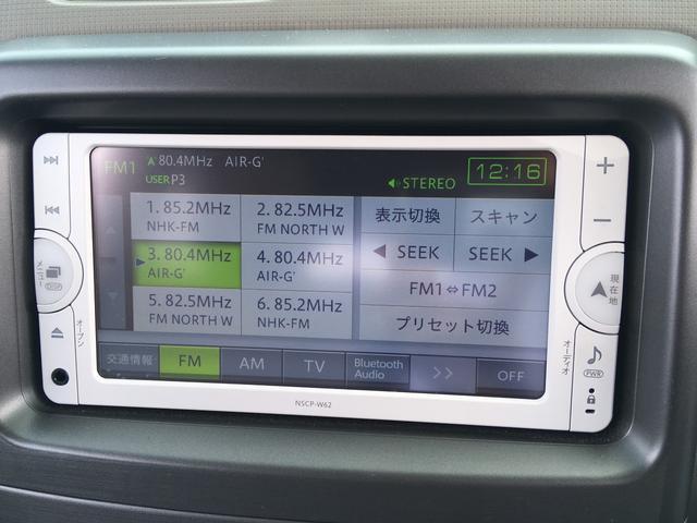 「トヨタ」「ピクシススペース」「コンパクトカー」「北海道」の中古車11