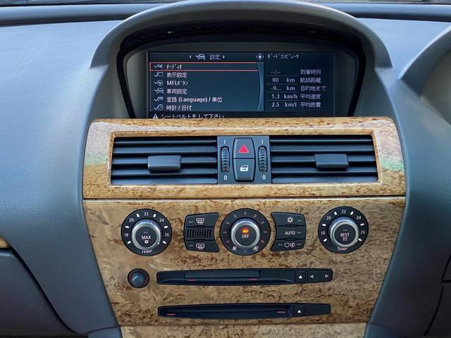 「BMW」「6シリーズ」「クーペ」「北海道」の中古車10