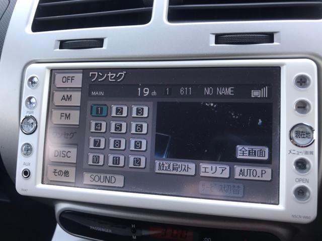 「トヨタ」「イスト」「コンパクトカー」「北海道」の中古車12