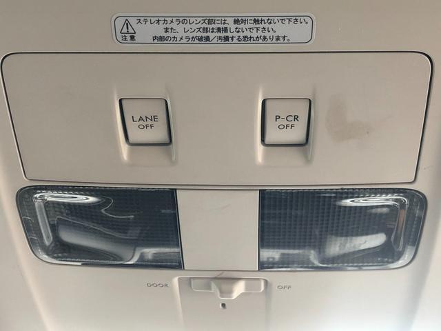 2.5iアイサイト ワンオーナー アイドリングストプ ハーフレザーシート Siドライブ パドルシフト クルーズコントロール HID 純正17AW 横滑り防止装置(33枚目)