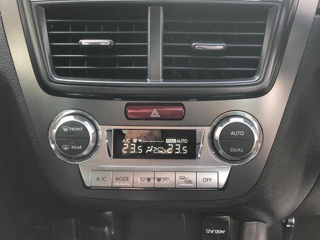 2.5iアイサイト ワンオーナー アイドリングストプ ハーフレザーシート Siドライブ パドルシフト クルーズコントロール HID 純正17AW 横滑り防止装置(35枚目)