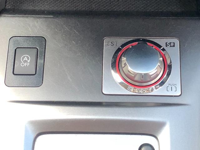 2.5iアイサイト ワンオーナー アイドリングストプ ハーフレザーシート Siドライブ パドルシフト クルーズコントロール HID 純正17AW 横滑り防止装置(36枚目)