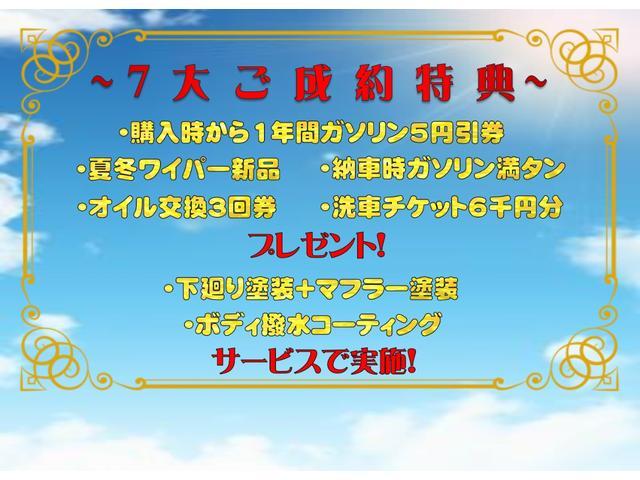 G 4WD 純正エンジンスターター スマートキー プッシュスタート シートヒーター LEDヘッドライト クルーズコントロール 衝突軽減ブレーキ コーナーセンサー(3枚目)