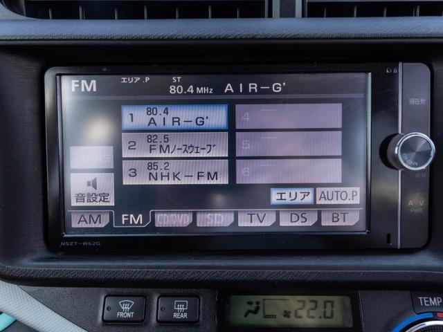 S 純正ナビ フルセグTV ETC スマートキー 純正15AW(17枚目)