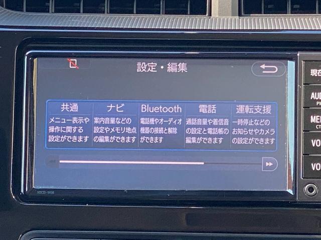 S 純正ナビ バックカメラ ETC キーレス 衝突軽減ブレーキ アイドリングストップ(10枚目)