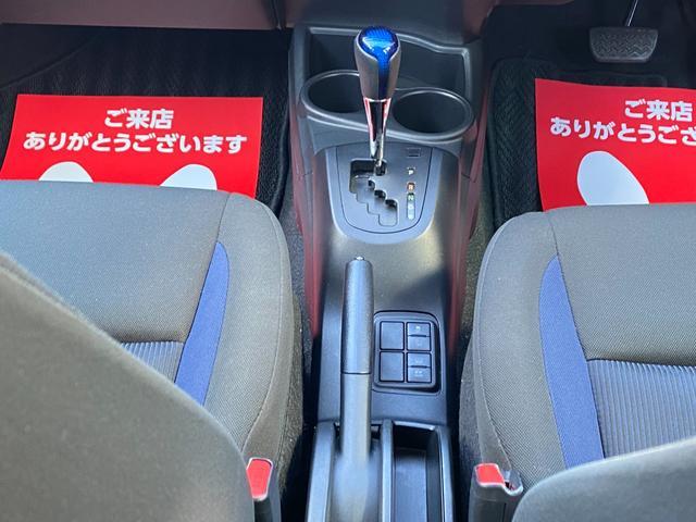 S 純正ナビ バックカメラ ETC キーレス 衝突軽減ブレーキ アイドリングストップ(11枚目)