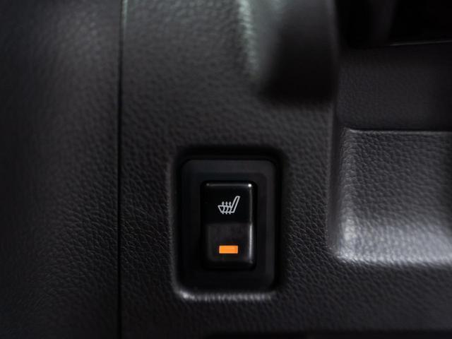 ハイウェイスター X カロッツェリアナビ フルセグTV バックカメラ アラウンドビューモニター ETC シートヒーター LEDヘッドライト 社外14AW 衝突軽減ブレーキ 左側電動スライドドア(17枚目)