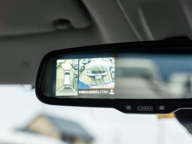 ハイウェイスター X カロッツェリアナビ フルセグTV バックカメラ アラウンドビューモニター ETC シートヒーター LEDヘッドライト 社外14AW 衝突軽減ブレーキ 左側電動スライドドア(18枚目)