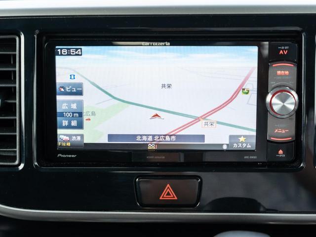 ハイウェイスター X カロッツェリアナビ フルセグTV バックカメラ アラウンドビューモニター ETC シートヒーター LEDヘッドライト 社外14AW 衝突軽減ブレーキ 左側電動スライドドア(19枚目)