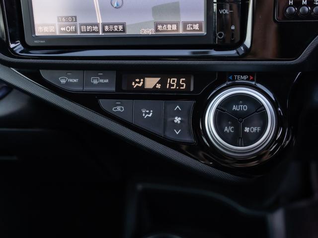 S 純正ナビ ワンセグTV バックカメラ ETC スマートキー コーナーセンサー 社外15AW ドライブレコーダー(14枚目)
