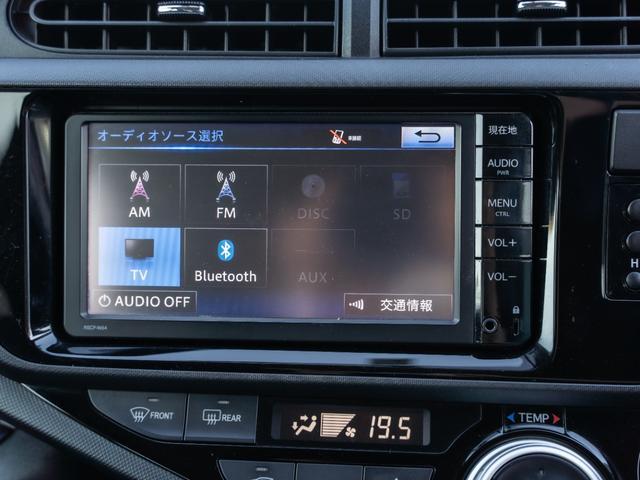 S 純正ナビ ワンセグTV バックカメラ ETC スマートキー コーナーセンサー 社外15AW ドライブレコーダー(18枚目)
