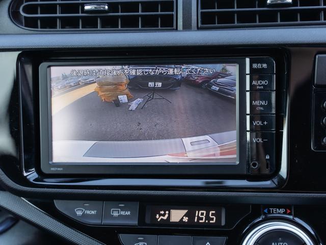 S 純正ナビ ワンセグTV バックカメラ ETC スマートキー コーナーセンサー 社外15AW ドライブレコーダー(19枚目)