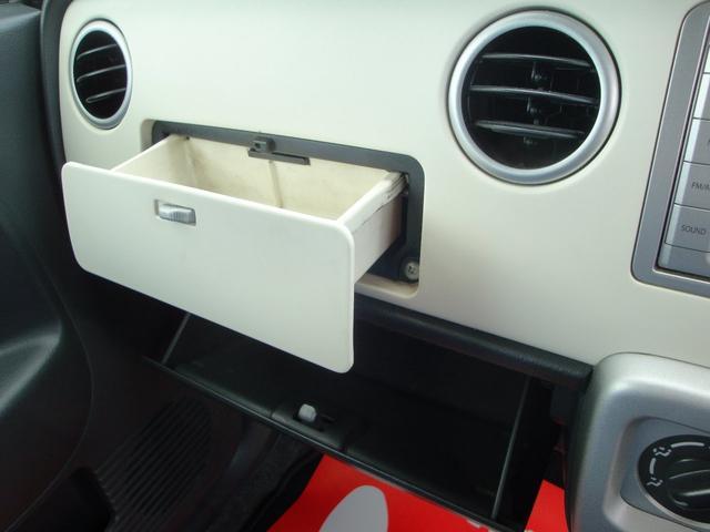 ターボ 4WD ワンオーナー エンジンスターター キーレス(20枚目)