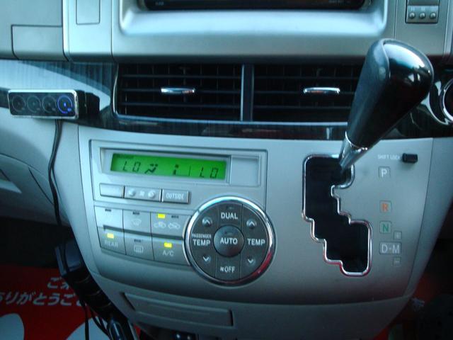 アエラス Sパッケージ 4WD 両側パワースライドドア(17枚目)