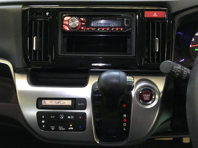 G・Aパッケージ ワンオーナー 車検整備/グー保証1年付(11枚目)