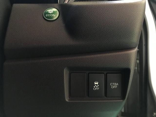 G・Aパッケージ ワンオーナー 車検整備/グー保証1年付(13枚目)