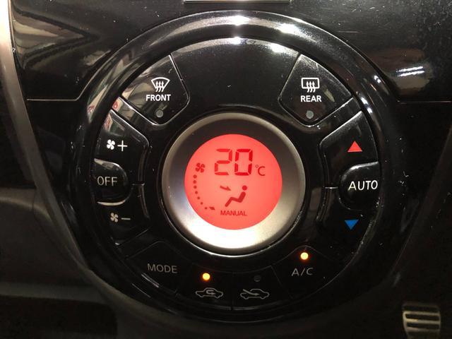 ニスモ S ワンオーナー 5速MT ナビ ETC エアロ(11枚目)