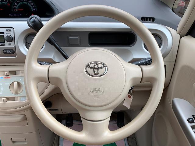 「トヨタ」「ポルテ」「ミニバン・ワンボックス」「北海道」の中古車12