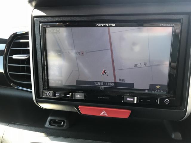 G・Lパッケージ 社外ナビ Bカメラ エンスタ 4WD(11枚目)