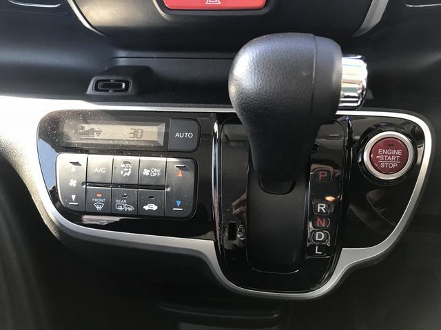 G・Lパッケージ 社外ナビ Bカメラ エンスタ 4WD(17枚目)